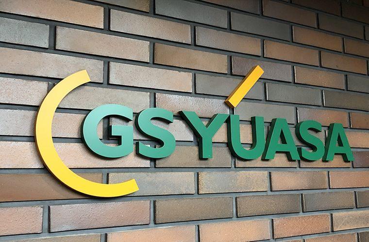 GS Yuasa looks to the future